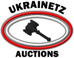 Ukrainetz Auctioneering Logo